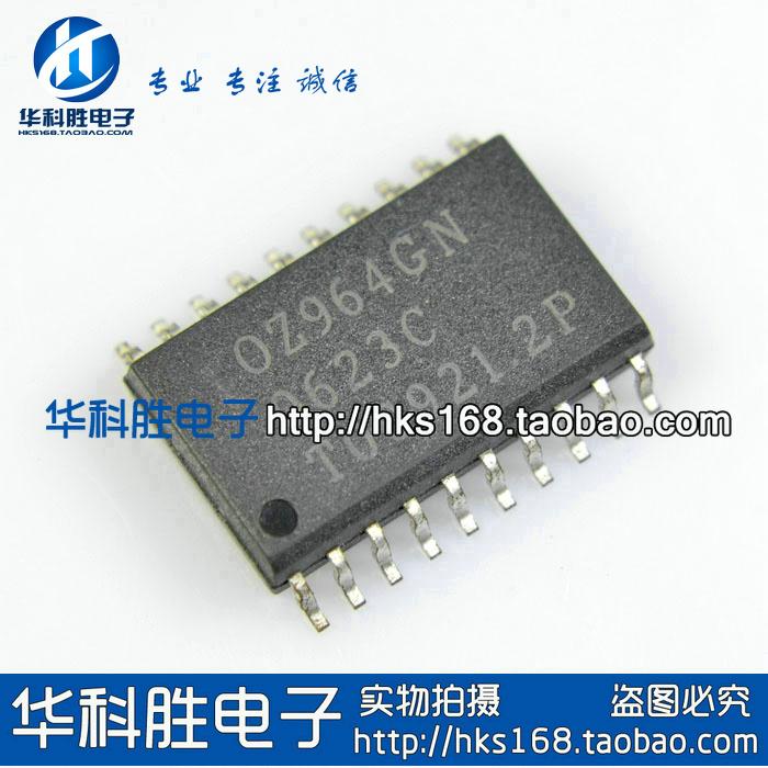 лот OZ964GN нажимной диск чип