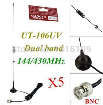 5pcs dual band VHF+UHF Antenna UT-106 BNC for NAGOYA ICOM two way radio IC-V80 IC-V85(China (Mainland))