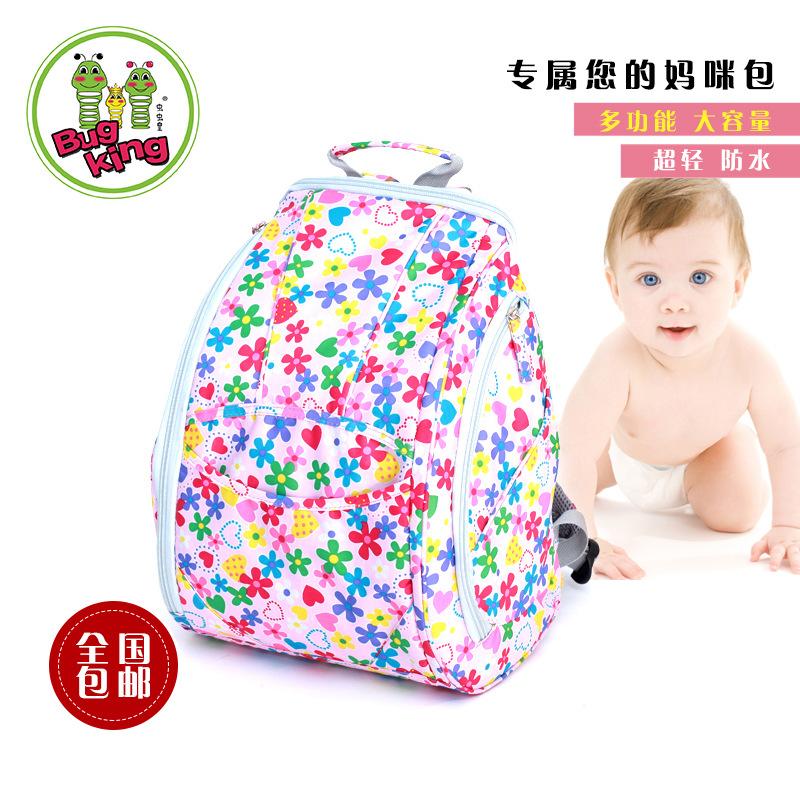 Сумка для пеленок 2015 fairy сумка для пеленок и подгузников жирафик
