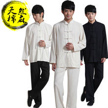 chinese traditional men clothing kung fu uniform,Chinese Style Mandarin Collar Men's Long Sleeve Kung Fu Suits Take Exercise