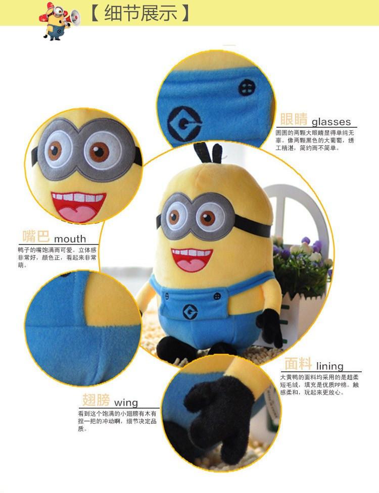 2 only Yellow people Short plush Stuffed Animal Toy Selling products Plush toys NEW Cartoon toys Anime modelling(China (Mainland))