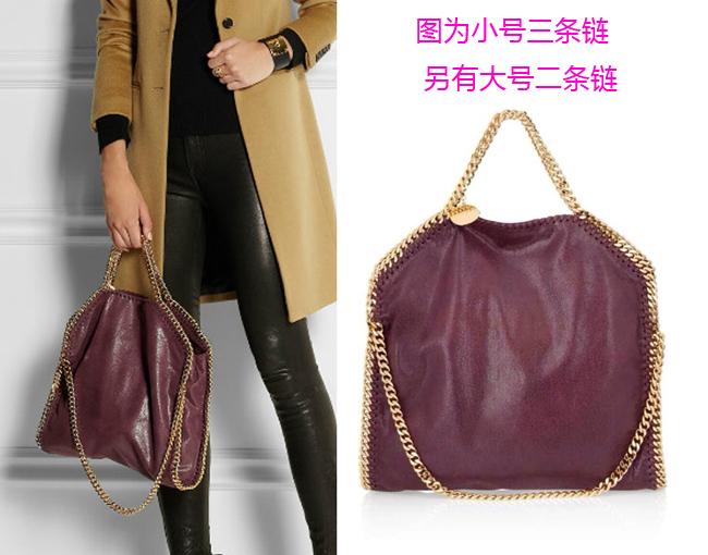 FALABELLA CHAIN BAG WOMEN'S HANDBAG different colors Pure and serpentinite Animal Skin printed Real leather Stella shoulder bag(China (Mainland))
