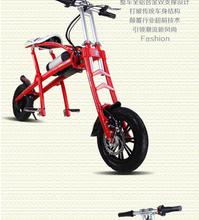 Electronic Bike 36V 250W Brushless Foldable Mini Lithium Battery E-bike ET(China (Mainland))