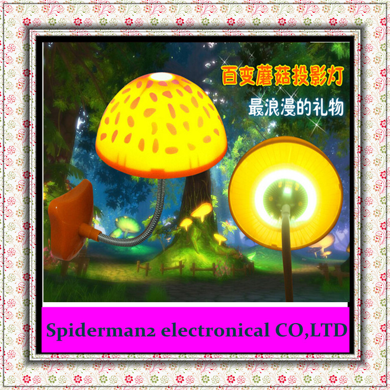 1pcs Projection mushroom lamps, electric small night lights, LED lights, household decorative light, energy saving(China (Mainland))
