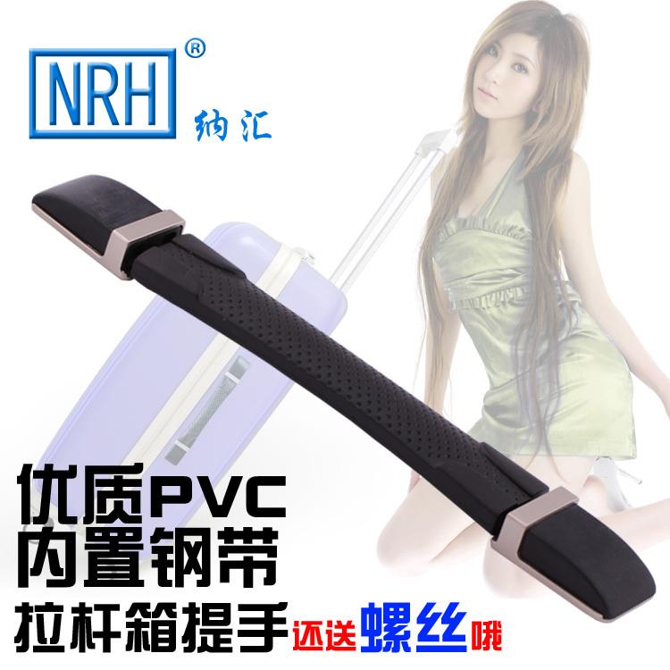NRH / Carolina Department of -4516 Gentile telescopic handle travel luggage box Handle Trolley Handle Handle(China (Mainland))