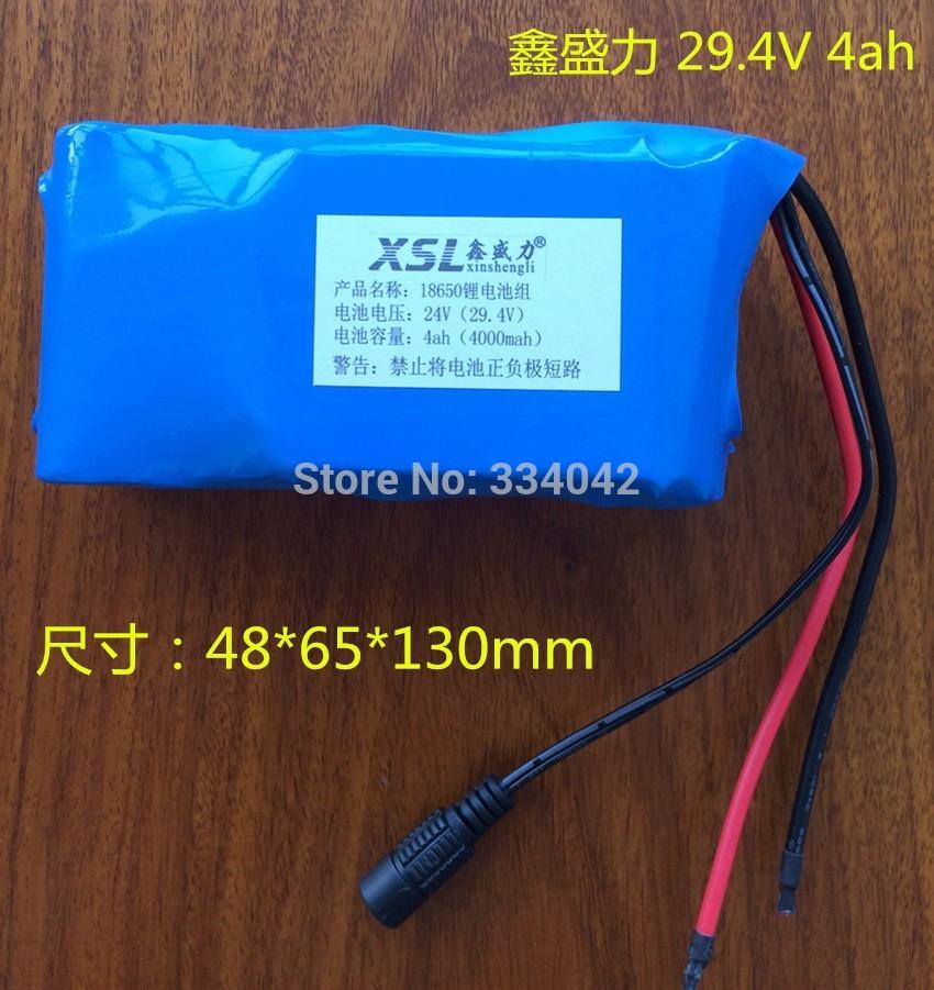 6PCS free shipping 7 string of 24 v4ah lithium battery small motor/motor/LED lighting equipment electric car batteries(China (Mainland))