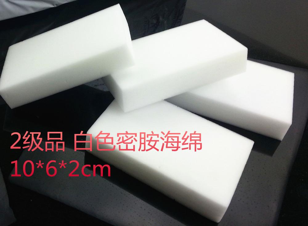 10 pcs/lot Gray Magic Sponge Eraser Melamine Cleaner,multi-functional Cleaning 100x60x20mm Wholesale Retial Free Shipping 2002#(Hong Kong)