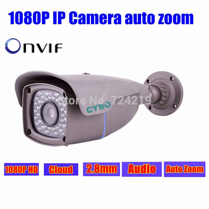 IP camera 1080p HD 4x Auto zoom 2.8-12mm varifocal 2mp cctv security ip web cam megapixel outdoor waterproof onvif p2p camera(China (Mainland))