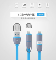 2015 Newest high quality Micro usb + 8pin USB 2 in 1 Sync Data Charger Cable for iPhone 5s 6 plus ipad(ios 8) For Samsung HTC