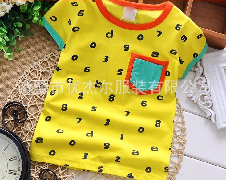 Com buy new style design fashion baby kids girls boys children