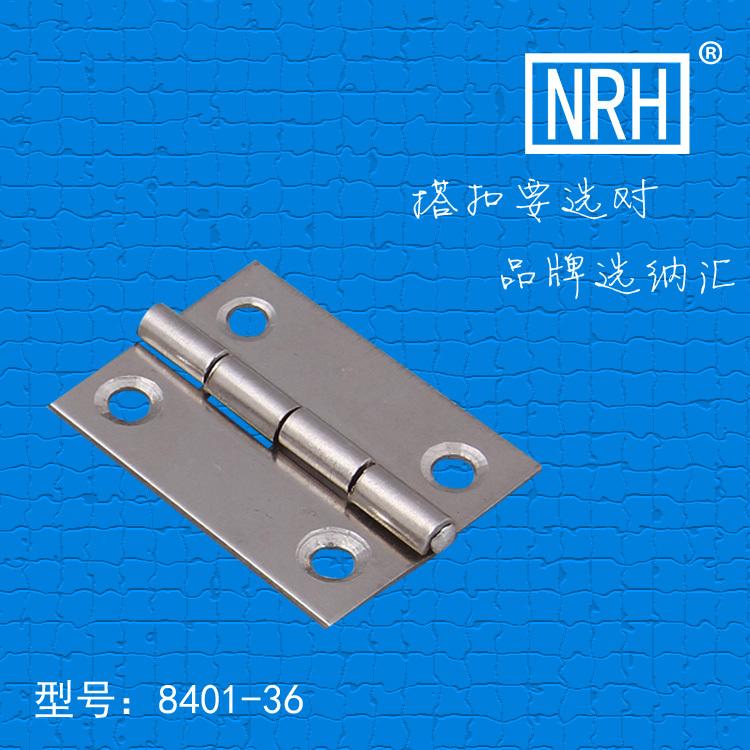 NRH / Carolina Department of -8401-36 small 1.5-inch stainless steel hinge hinge common measuring tool box hinge door hinge(China (Mainland))