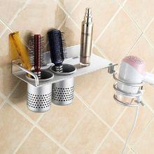 1Pcs Alumimum Home Bathroom Hair Dryer Holder Silver Convenient Stand Rack Nail Cliper Comb Storage Shelf Hot(China (Mainland))