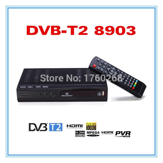 High Quality HD Digital DVB-T2 Terrestrial Receiver TV Receiver DVB T2 Tuner Support USB HDMI(China (Mainland))