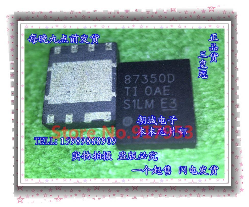 Цена CSD87350Q5D