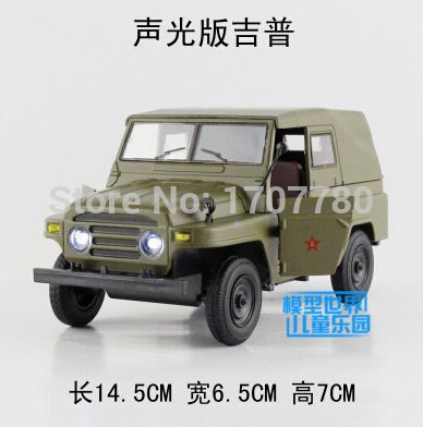 Car Styling Automobiles Brinquedos Toys For Children Children'S Toy And Old Jeep Acousto-Optic 1:24 Acousto-Optic Kids Toys(China (Mainland))