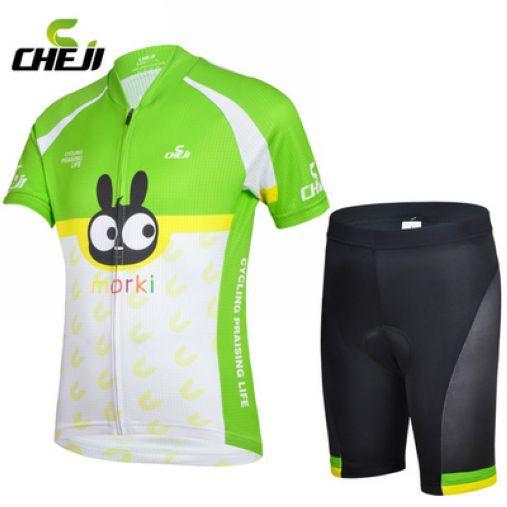 ! CHEJI CC0409