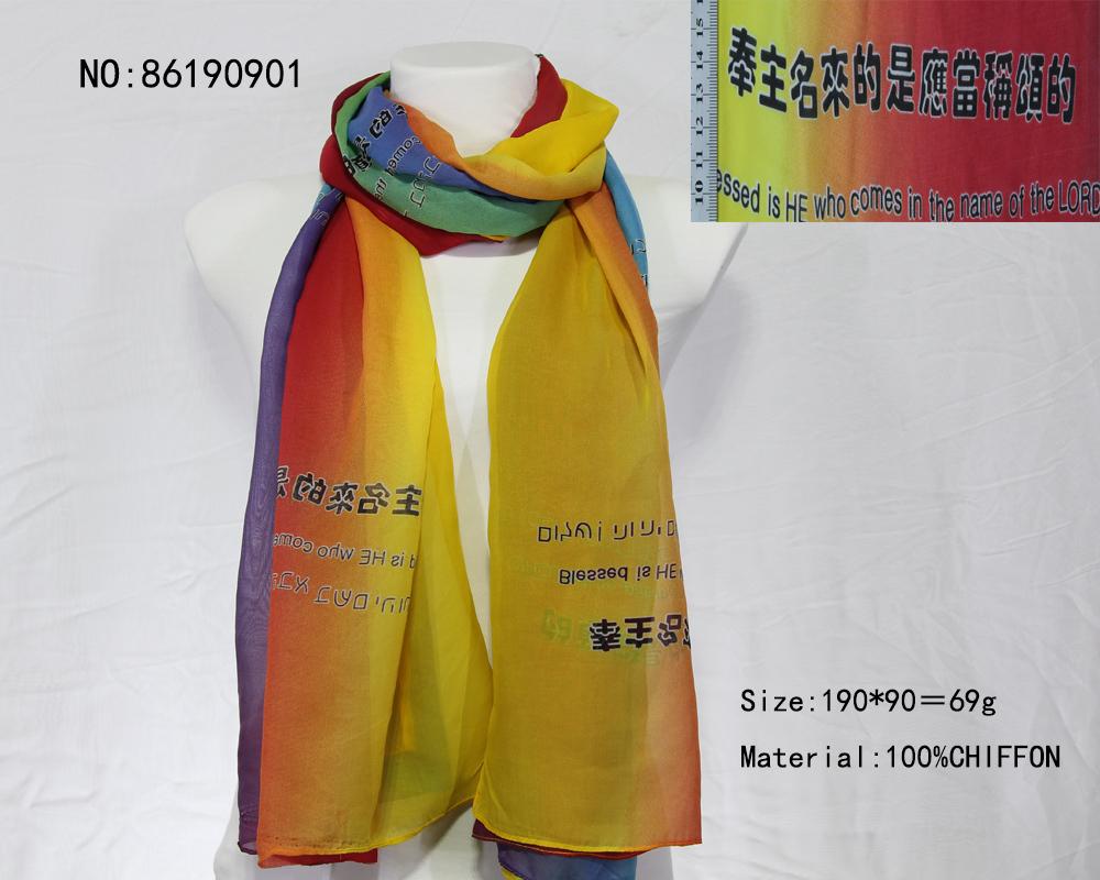 190*90cm Long Lady Chiffon Scarf Women Summer Rainbow Color Beach Shawls Christian Wrap(China (Mainland))