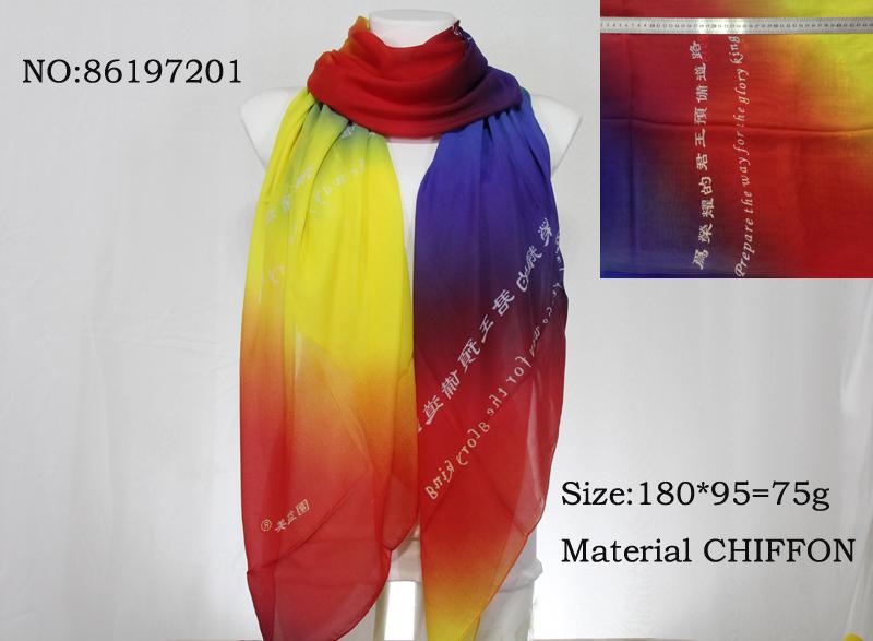 180*95cm 100% Chiffon Long Soft Rainbow Scarf Christian/Catholic Scarves Summer Beach Shawls(China (Mainland))