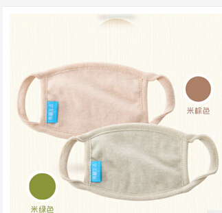 Qiu dong organic cotton masks in infants Baby dust cover(China (Mainland))
