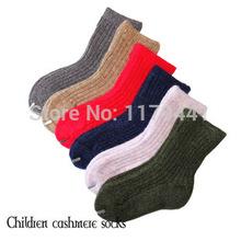 Free shipping winter children Thick warm cotton socks baby Cashmere sock 2-12 year girl's boy's socks,kid sock 6pair=12pcs=lot(China (Mainland))