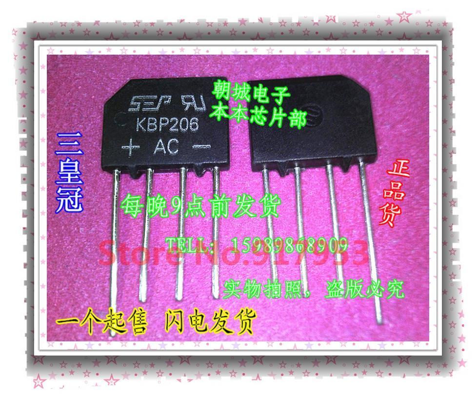 Цена KBP205G