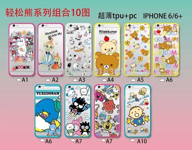 2015 New Arrival Transparent Rilakkuma Soft Tpu Case Cute Lovely TPU Rilakkuma Bear Cover For iPhone 6 4.7' 6 plus Back Case(China (Mainland))