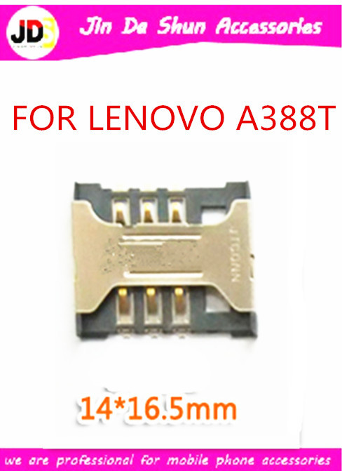200PCS/LOT For LENOVO A388T Sim Card Reader Holder Slot Tray Free Shipping