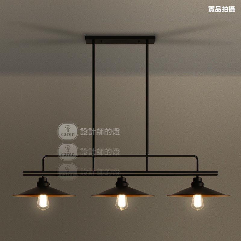 The designer's lamp European billiard table retro lamps bar restaurant iron head cover three three light chandelier(China (Mainland))