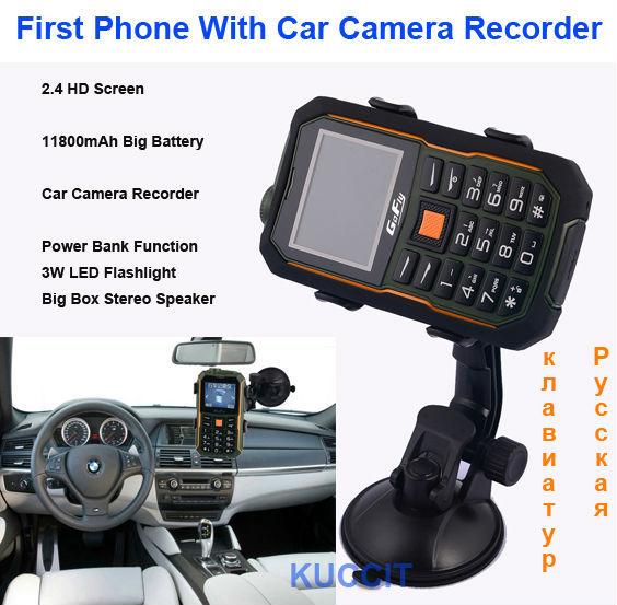 11800mAh Car Camera Recorder original Power Bank phone flashlight Senior old man Big Battery Loud speaker mobile phone outdoor(China (Mainland))