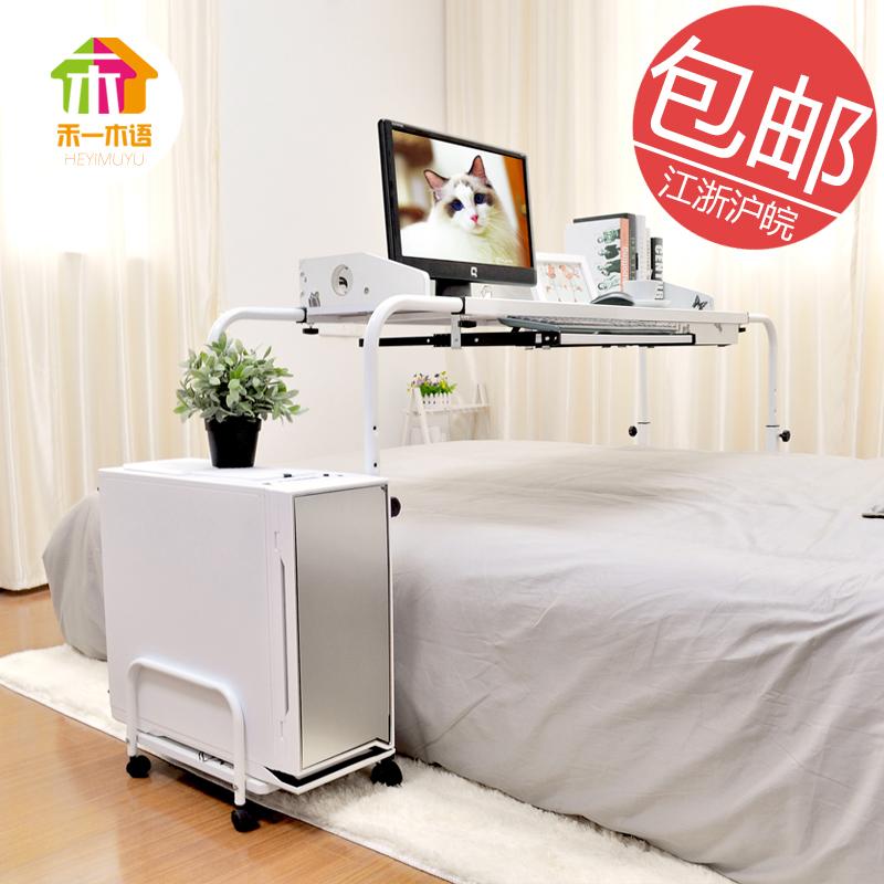 bureau d 39 ordinateur ikea achetez des lots petit prix. Black Bedroom Furniture Sets. Home Design Ideas