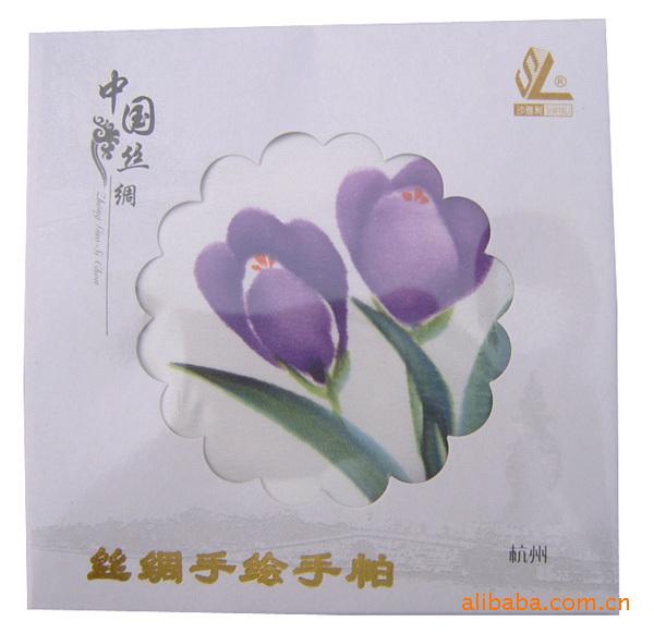 Supply silk handkerchief small promotional items, silk handicrafts, gifts, advertising items(China (Mainland))