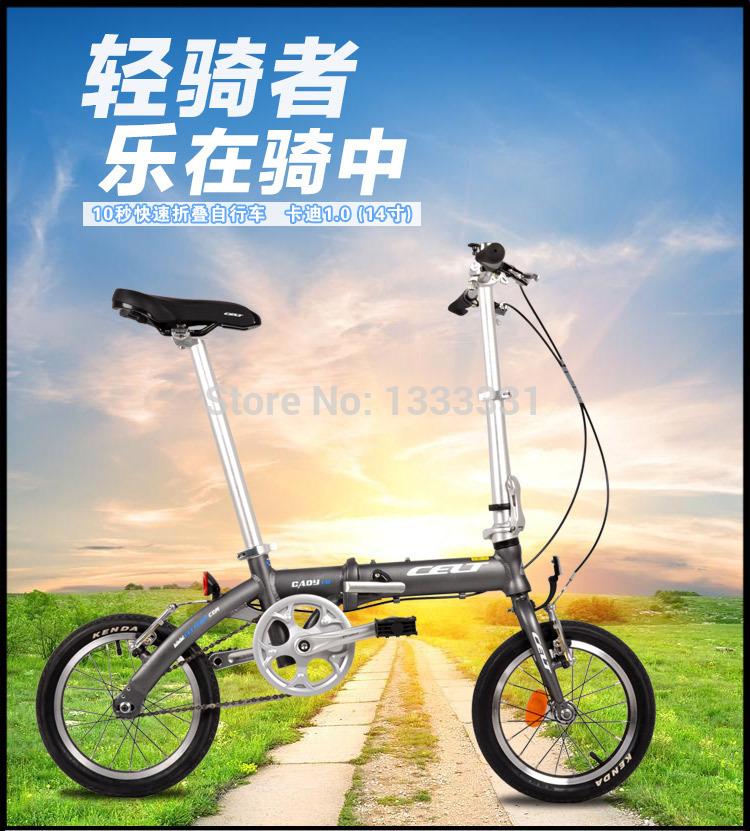 "14"" CELT SPORT Celtic aluminium alloy super light folding bike 14 inch BMX mountain bike student bicycle(China (Mainland))"