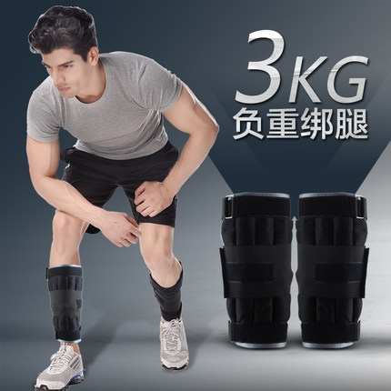 Ocim genuine new ultra-thin 3 kg lead weights invisible steel plate leggings load sandbags running the new sports equipment(China (Mainland))