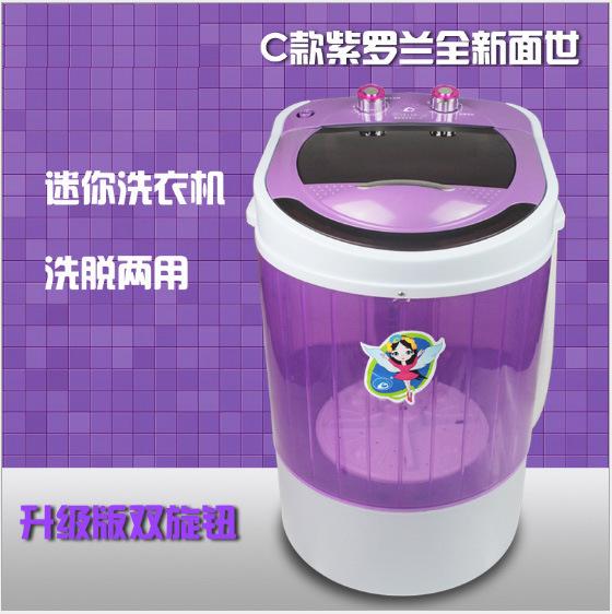 Genuine semi-automatic washing and drying 4KG Zhongshan Xiaoya Mini Monocular household washing machine manufacturers, wholesale(China (Mainland))