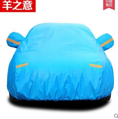 SUV Car Cover Waterproof Resist snow for Honda Paladins Hyundai Kia jeep Outlander Volkswagen Qashqai M 4.65*1.8*1.68m car cover(China (Mainland))