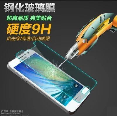 Защитная пленка для мобильных телефонов Samsung E5 E5 защитная пленка liberty project защитная пленка lp для samsung c3510 матовая