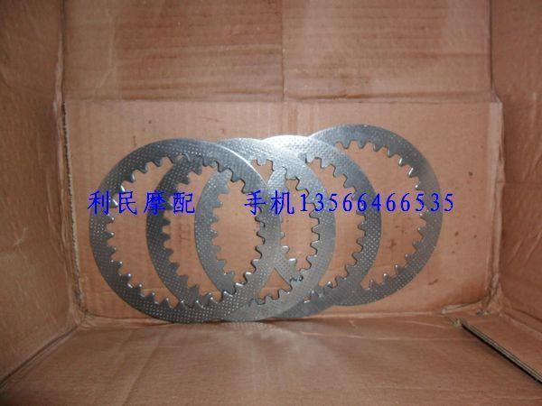 Accessories QJ125 -j clutch plate QJ125-26 - a clutch sheet steel(China (Mainland))