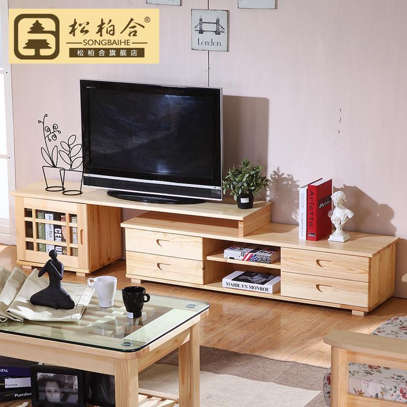 Pub Ikea Meuble Tv : Meuble Bar Ikea Promotion-achetez Des Meuble Bar Ikea Promotionnels