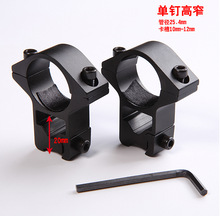 2/pcs High quality 25.4mm Ring Rail Mount 22mm Stand 20mm Hunting/Shotgun Accessories Mounts Outdoor Camping Rolling Weaver Rail