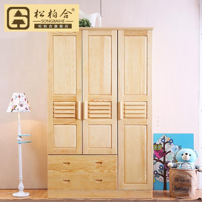 Niños libres del envío de armario de madera de pino muebles Ikea