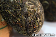 Chinese puer tea 100g raw puer shu puerh tea 100g chinese puer tea 100g puerh raw puerh cake pu erh lose belly fat fast shipping