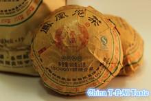 Chinese puer tea 100g raw puer shu puerh tea 100g chinese puer tea 100g puerh raw