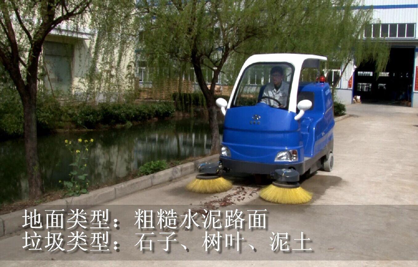 Drive type storage battery Sweeper(China (Mainland))