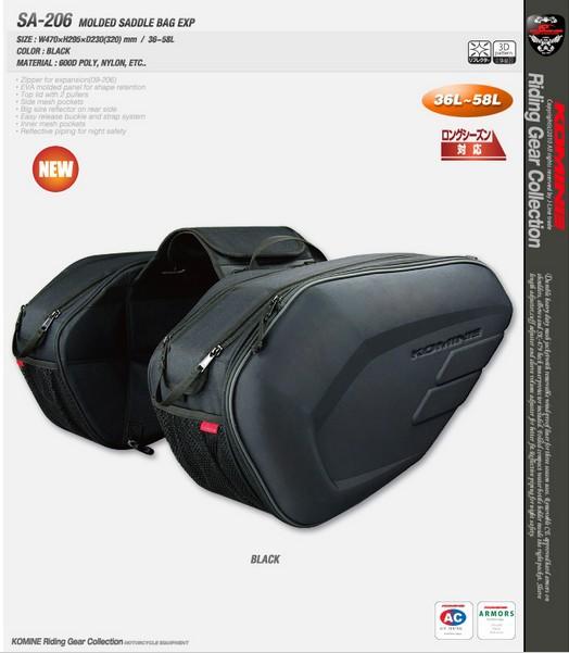 Мотоциклетная кожаная сумка для сидений Bag SA212
