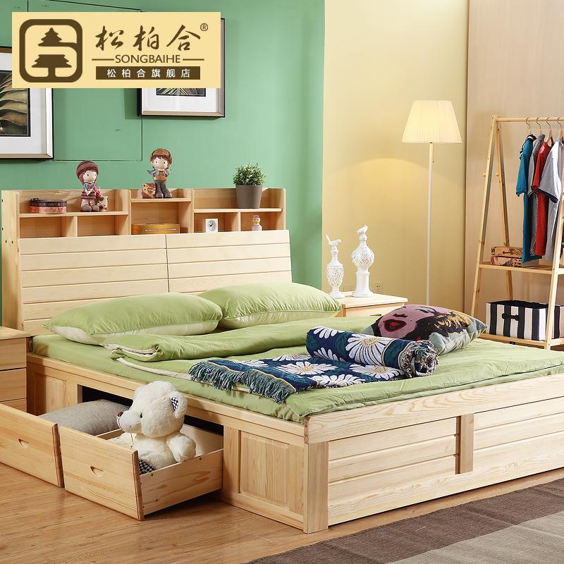 Free shipping Wood bed pine bed with bookshelf 1.5 high box-bed adult bed garden beds for children 1.2 1.8 Doubles(China (Mainland))