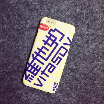Vita Lemon Tea Iphone Case Lemon Tea For For Iphone 6