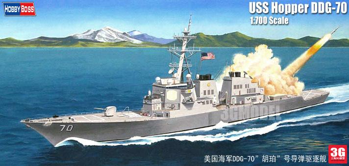 Hobbyboss Trumpeter 1/700 scale ship 83411 USS HOPPER DDG-70 battleship assembly model kits Modle building scale battleship(China (Mainland))