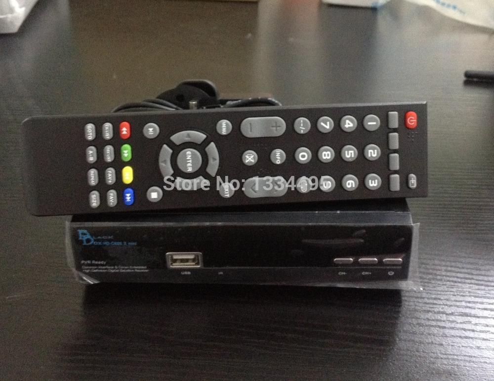 Ду DHL черный ящик HD-C600 II