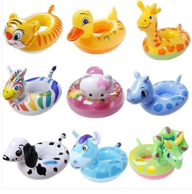 44322045230 Children swim ring / factory direct wholesale animal seat boat inflatable child swimming ring(China (Mainland))