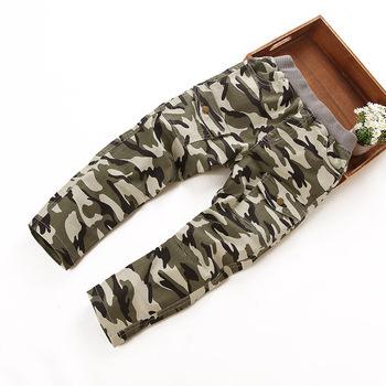 Штаны для мальчиков Brand new , kx049